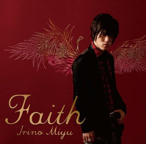 Faith  豪華盤(DVD付) / 入野自由