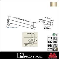 e-kanamono ロイヤル ハンガーブラケット(外々用) A-79S 200 Aニッケルサテン