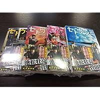 セトウツミ コミック 1-4巻セット (少年チャンピオン・コミックス)