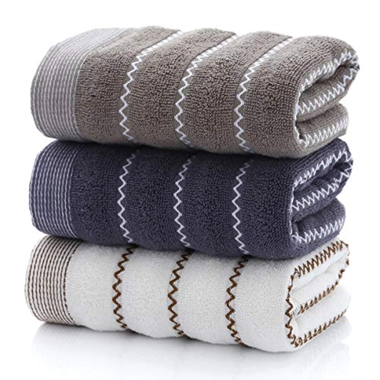 タオル セット ホテル仕様 ふんわり 吸水速乾 やわらか 綿100% フェイスタオル 3色 3枚組 厚手 120g/枚 ( 75cm*35cm )