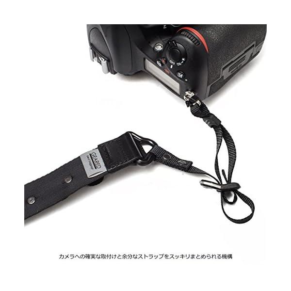 [ベルーフ] カメラストラップGIBBON ...の紹介画像21