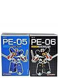 トランスフォーマー PE-05 & PE-06 - Perfect Effect - Rewinder & Ejector Set - MIB Transformers [並行輸入品]