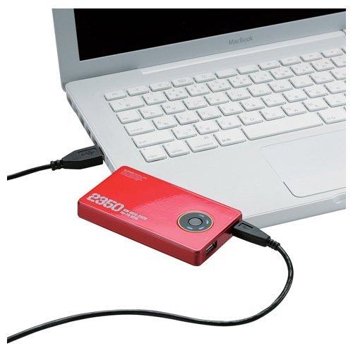 ELECOM PS Vita モバイルバッテリー リチウムイオン電池 2300mAh 2A出力 ブラック GM-V01L-2320NBK