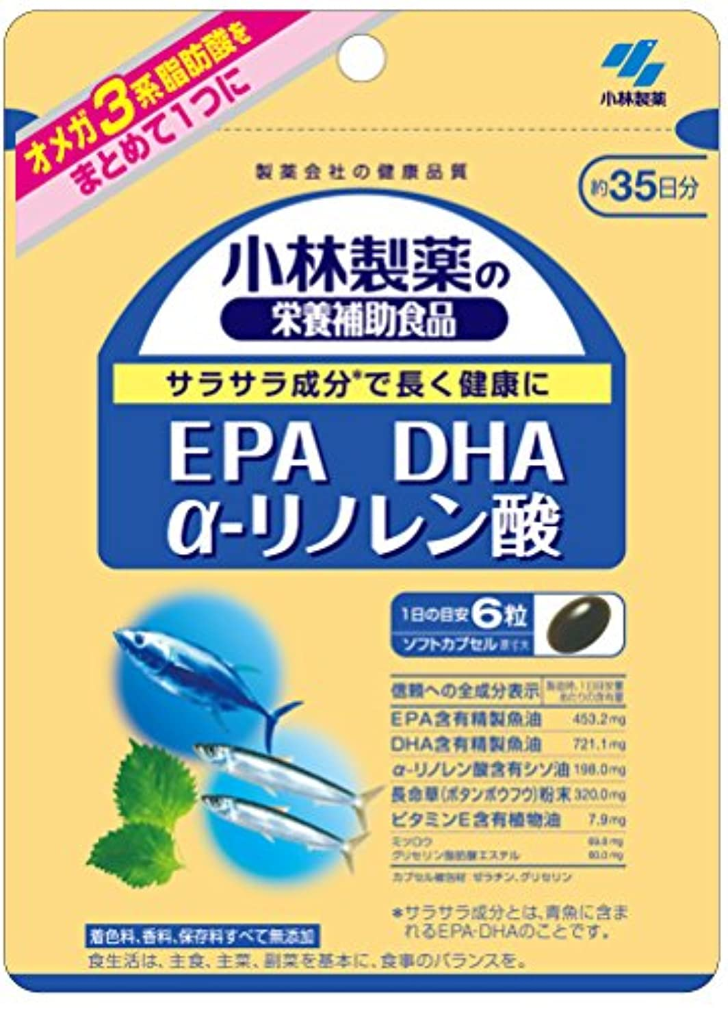 薬局主権者スタッフ小林製薬の栄養補助食品 EPA DHA α-リノレン酸 約35日分 210粒
