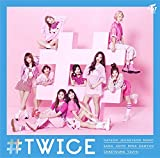 CHEER UP -Japanese ver.-♪TWICEのCDジャケット