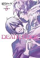 DEATH EDGE 3 (電撃コミックス)