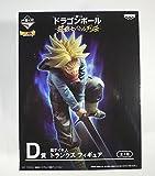 一番くじ ドラゴンボール ~超戦士バトル列伝~ D賞 超サイヤ人トランクス フィギュア 全1種