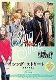 シング・ストリート 未来へのうた[GADSX-1613][DVD]