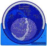 光る! 星座板 星・月の動き 画像