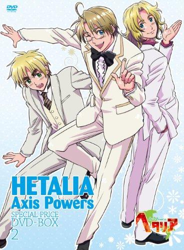 アニメ「ヘタリア Axis Powers」スペシャルプライスDVD-BOX2