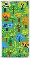 sslink 503HW LUMIERE ルミエール ハードケース ca1229-4 植物 ツリー 木 スマホ ケース スマートフォン カバー カスタム ジャケット Y!mobile