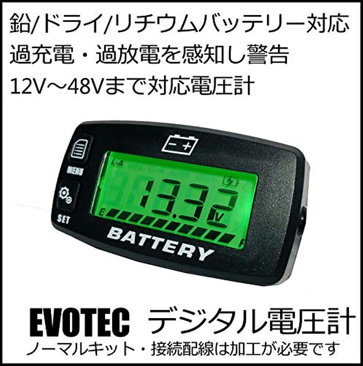 12V~48Vバッテリー対応 デジタル電圧計 バッテリーインジケーターノーマルキット EV-209BI