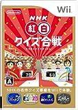 NHK紅白クイズ合戦 - Wii