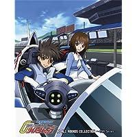 新世紀GPXサイバーフォーミュラ BD ALL ROUNDS COLLECTION ~OVA Series~