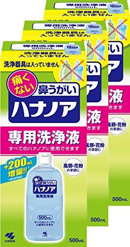 【まとめ買い】ハナノア 痛くない鼻うがい 専用洗浄液 たっぷり 500ml×3個(鼻洗浄器具なし)