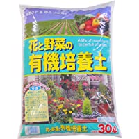 あかぎ園芸 花と野菜の有機培養土 2号 30L