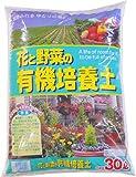 あかぎ園芸 花と野菜の有機培...