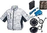 (ジーベック) XEBEC 空調服 迷彩柄 半袖(ポリ100%) (LIULUTRA1+RD9280BXファンセット・XE98006) シルバーグレーS