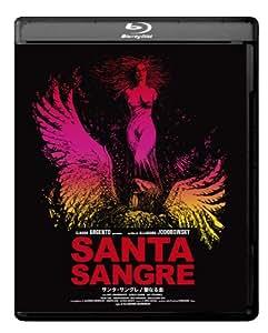 サンタ・サングレ/聖なる血 <HDニューマスター・デラックスエディション> [Blu-ray]