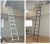 固定ロフトはしご 9尺用(使用高2680~2730ミリ) ホワイト色