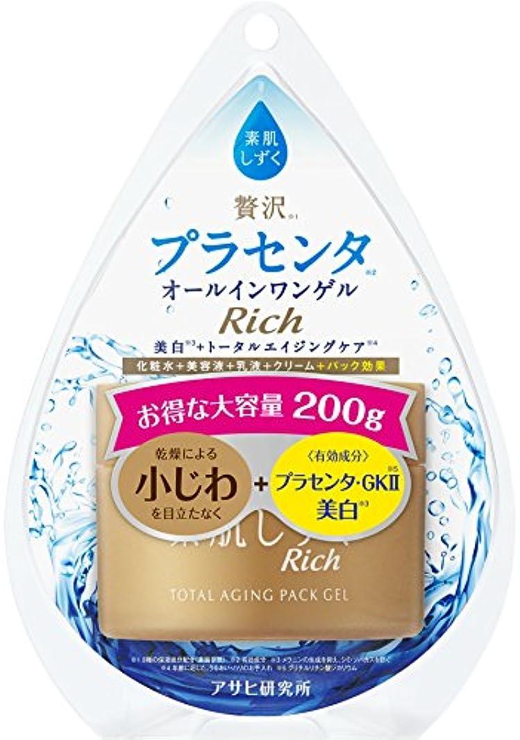 筋肉の浴室ヘッジ【医薬部外品】素肌しずくリッチ トータルエイジングパックゲル 200g