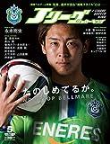 Jリーグサッカーキング 2015年5月号