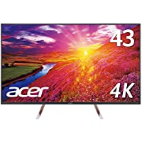 【Amazon.co.jp限定】Acer 4Kモニターディスプレイ ET430Kbmiiqppx  43インチ/HDR Ready対応/IPS/4K/16:9/5ms/DisplayPort ・HDMI