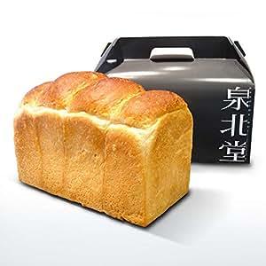 泉北堂 「極」食パン 1本(2斤分) ギフトBOX付き 自家製天然酵母使用