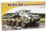 ドラゴン 1/72Sd.Kfz.231 8-Rad 8輪重装甲偵察車 プラモデル