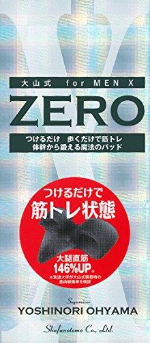 大山式 for MEN X ZERO ― つけるだけで、歩くだけで筋トレ 体幹から鍛える魔法のパッド ([バラエティ])