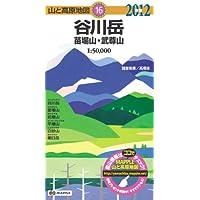 山と高原地図 16.谷川岳 苗場山・武尊山2012