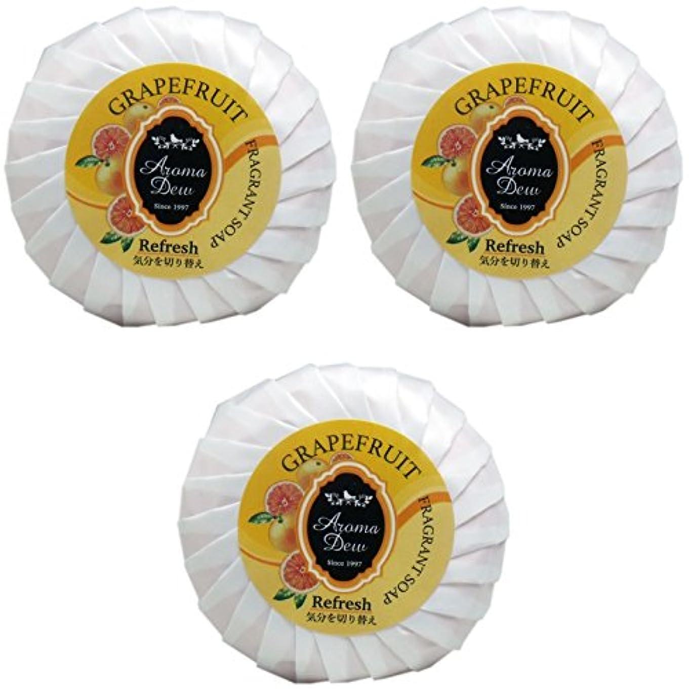 改修する問い合わせ聞きます【まとめ買い】アロマデュウ フレグラントソープ グレープフルーツの香り 100g【×3個】