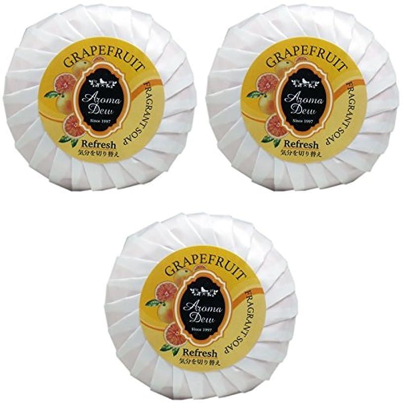 グレー消化製油所【まとめ買い】アロマデュウ フレグラントソープ グレープフルーツの香り 100g【×3個】