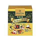 ミントン 和紅茶 バラエティパック ×3箱 ティーバッグ