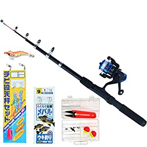 TOISTAX 釣具 よくばり セット 2m 釣り竿 ロッド リール 200A (基本セット( ロッド & リール + ちょい投げ仕掛 + メバルウキ釣り仕掛 + オモリ3個 + ウキゴム3個 + エギ + 小物ケース + ハサミ )200A-29)