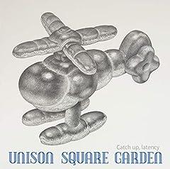 UNISON SQUARE GARDEN「ここで会ったがけもの道」のジャケット画像