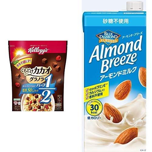 【セット買い】ケロッグ フルーツグラノラ ハーフ くちどけカカオ 450g×6袋 + アーモンド・ブリーズ 砂糖不使用 1L×6本