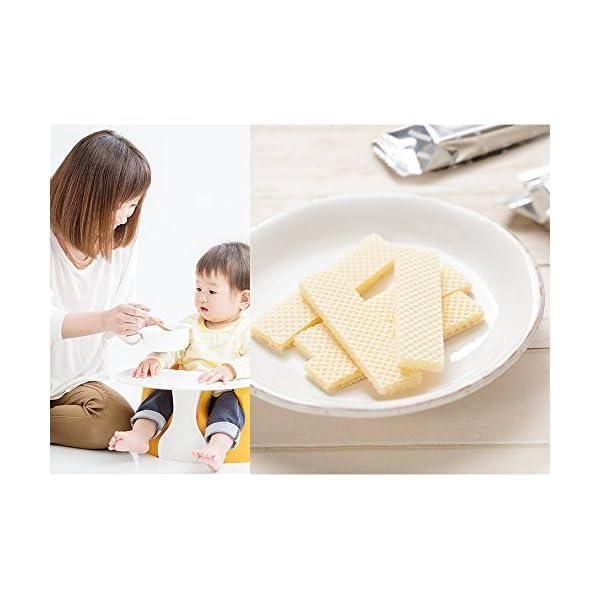森永製菓 マンナウェファー 14枚(2枚×7袋...の紹介画像5
