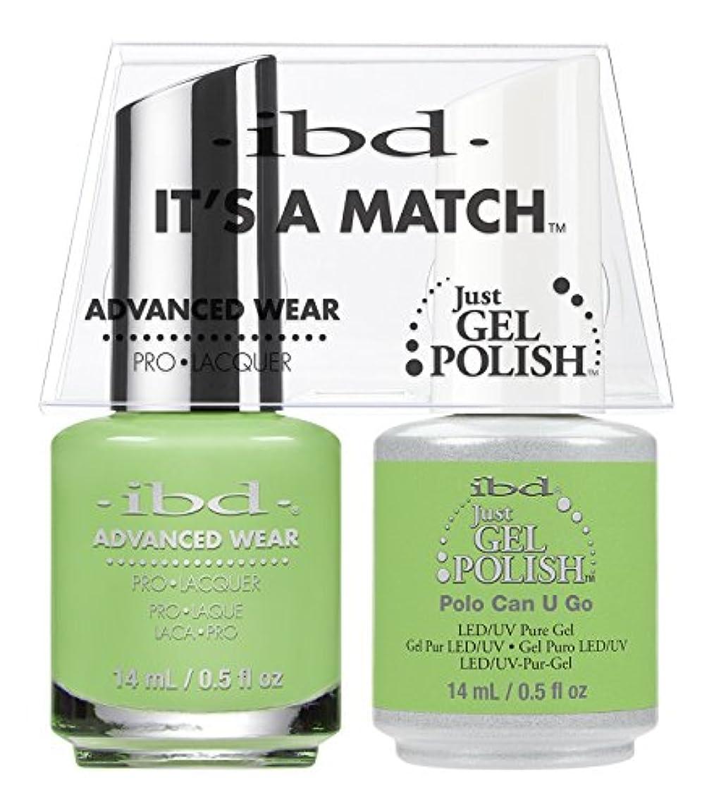 男アリ保守可能ibd - It's A Match -Duo Pack- Polo Can U Go - 14 mL / 0.5 oz Each