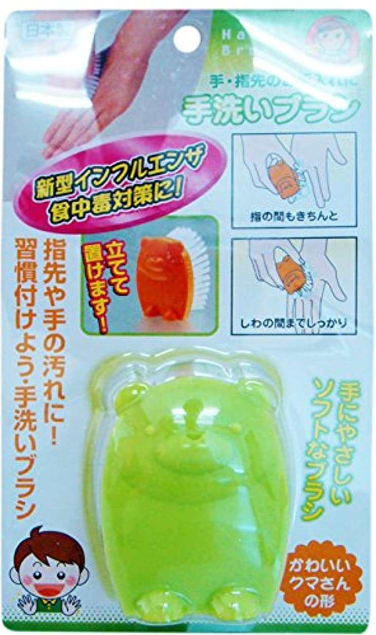植物の指導する一緒アイワ ハンドブラシ グリーン  手洗いブラシ_指先にも_日本製