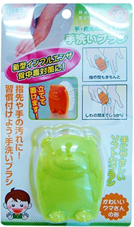 ずんぐりした小人バイナリアイワ ハンドブラシ グリーン  手洗いブラシ_指先にも_日本製