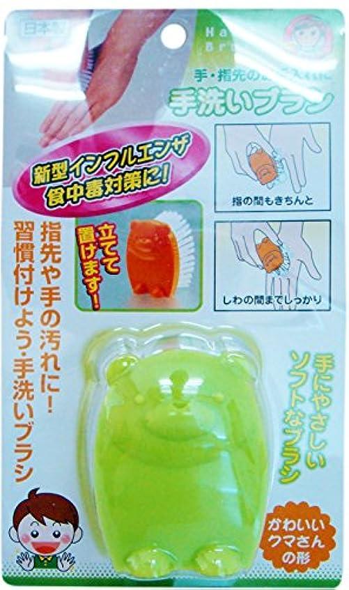 別々にステッチスローガンアイワ ハンドブラシ グリーン  手洗いブラシ_指先にも_日本製