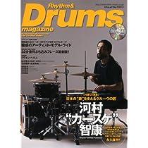 Rhythm & Drums magazine (リズム アンド ドラムマガジン) 2012年 07月号 (CD付き) [雑誌]