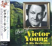 ビクター・ヤング エデンの東 遥かなる山の呼び声 タラのテーマ CD