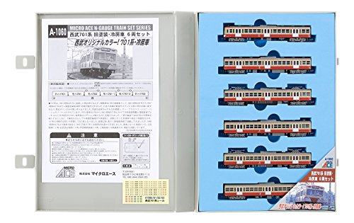 Nゲージ A1060 西武701系 旧塗装・冷房車 6両セット