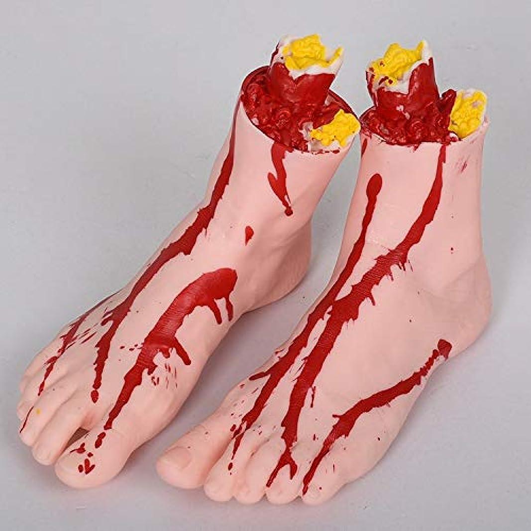 大声で斧平らなETRRUU HOME ハロウィーンの小道具お化け屋敷バー装飾全体のおもちゃのパロディーホラーシミュレーション義足壊れた手壊れた足 (Size : D)