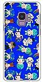 sslink Galaxy S9 SC-02K/SCV38 ギャラクシーS9 ハードケース ca824-2 キャラクター プロレススマホ ケース スマートフォン カバー カ..