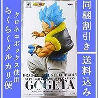 映画ドラゴンボール超 最強融合戦士ゴジータ 超かめはめ波 ナムコ限定
