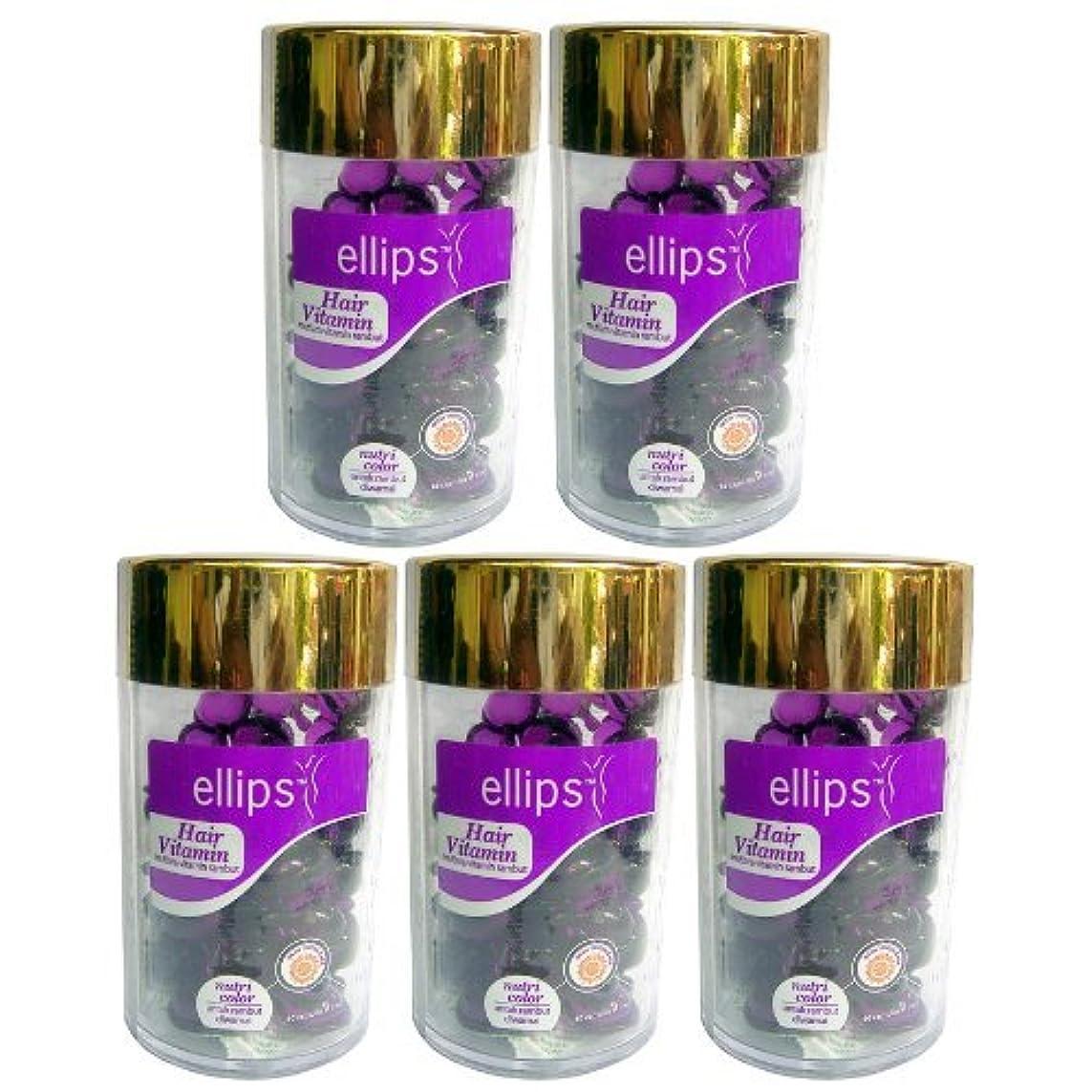 シャープランドマーク焼くEllips(エリプス)ヘアビタミン(50粒入)5個セット [並行輸入品][海外直送品] パープル