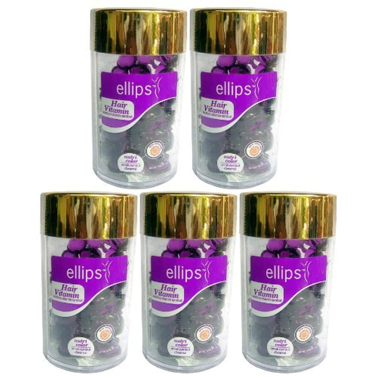 腕カカドゥ郵便屋さんEllips(エリプス)ヘアビタミン(50粒入)5個セット [並行輸入品][海外直送品] パープル